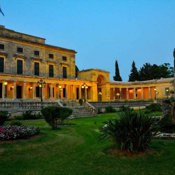 Corfu Palace of St Michael and St George